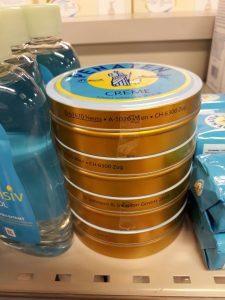 Penaten Bebek Bakım Ürünleri - Bebek Pişik Kremi